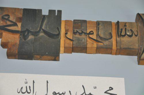 ägyptisch Arabisch